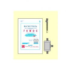 Комплект магистралей одноразовый стерильный ГЕМОС-ПФ.МН купить в интернет-магазине АЛВИМЕДИКА Украина