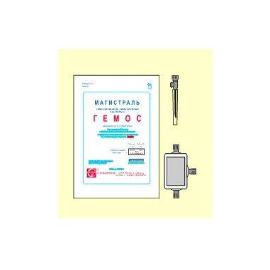 Комплект магістралей одноразовий стерильний Гемос-ПФ.МН купити у інтернет-магазині АЛВІМЕДИКА Украина