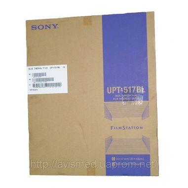 Синяя термопленка UPT-517BL 35,4 х43,2смсм