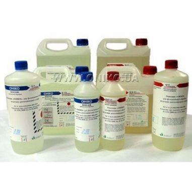 Химические реактивы ОНИКО для обработки рентгеновских пленок  купить в интернет-магазине АЛВИМЕДИКА Украина