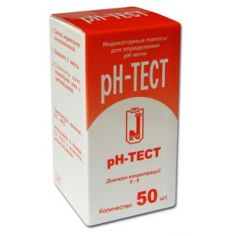pH-тест купить в интернет-магазине АЛВИМЕДИКА Украина