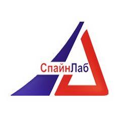 ООО СпайнЛаб купить в интернет-магазине АЛВИМЕДИКА Украина