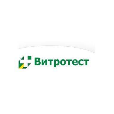ТОВ Вітротест, Україна купити у інтернет-магазині АЛВІМЕДИКА Украина