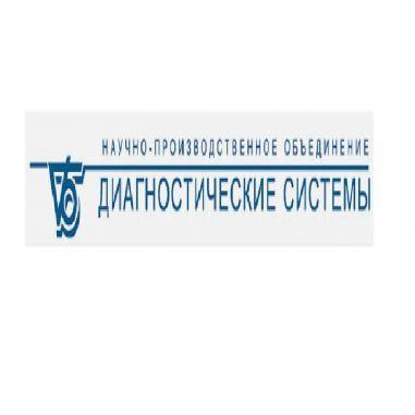 Диагностические системы – Украина, Россия купить в интернет-магазине АЛВИМЕДИКА Украина