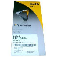 Пленка медицинская радиографическая экстраоральная для стоматологии T-MAT E Dental Film купить в интернет-магазине АЛВИМЕДИКА Ук