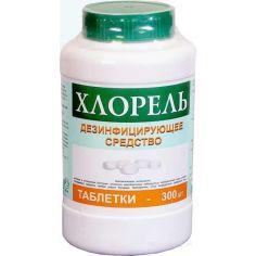 Хлорель купити у інтернет-магазині АЛВІМЕДИКА Украина
