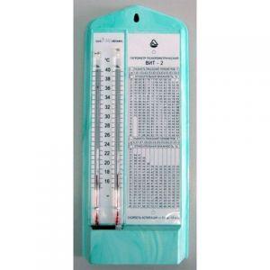 Гигрометры психрометрические ВИТ-1, ВИТ-2 купить в интернет-магазине АЛВИМЕДИКА Украина
