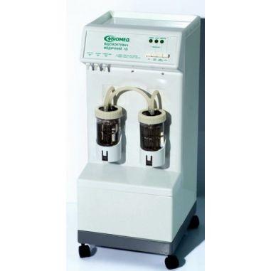 Відсмоктувач медичний БІОМЕД електричний, модель 7D (для промивання шлунка) купити у інтернет-магазині АЛВІМЕДИКА Украина