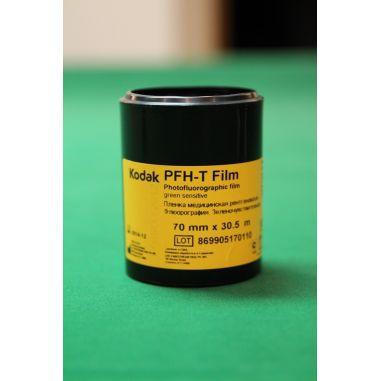 Плівка флюорографічна PFH-T 70мм х30,5м купити у інтернет-магазині АЛВІМЕДИКА Украина