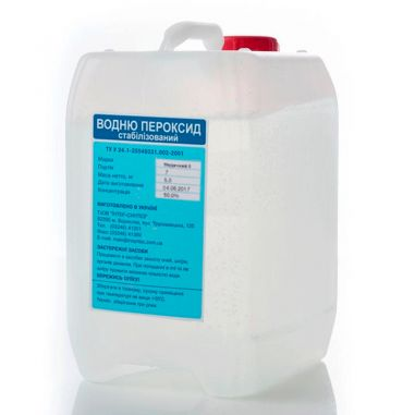 Перекись водорода 35% 5л
